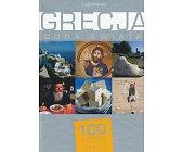 Szczegóły książki GRECJA - CUDA ŚWIATA