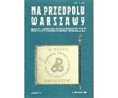 Szczegóły książki NA PRZEDPOLU WARSZAWY - ZESZYT 4