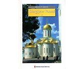 Szczegóły książki MIEJSCA ŚWIĘTE - SIERGIEJEW POSAD