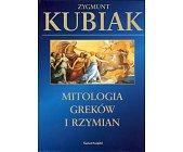 Szczegóły książki MITOLOGIA GREKÓW I RZYMIAN