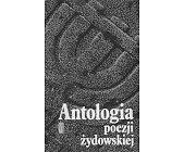 Szczegóły książki ANTOLOGIA POEZJI ŻYDOWSKIEJ