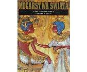Szczegóły książki MOCARSTWA ŚWIATA - TOM 1