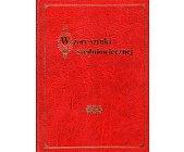 Szczegóły książki WZORY SZTUKI ŚREDNIOWIECZNEJ W DAWNEJ POLSCE- 3 TOMY