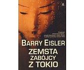 Szczegóły książki ZEMSTA ZABÓJCY Z TOKIO