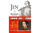 Szczegóły książki JIN 3