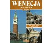 Szczegóły książki WENECJA. ALBUM PAMIĄTKOWY
