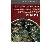 Szczegóły książki MAKROEKONOMICZNE UWARUNKOWANIA ROZWOJU SEKTORA BANKOWEGO W ROSJI