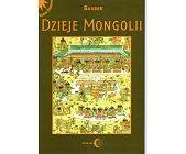 Szczegóły książki DZIEJE MONGOLII