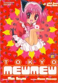 TOKYO MEW MEW 6