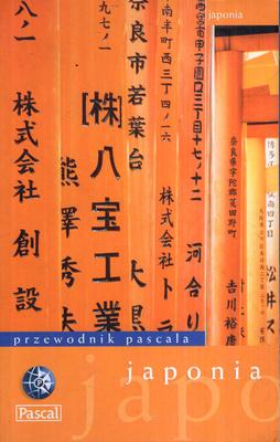 JAPONIA - PRZEWODNIK PASCALA