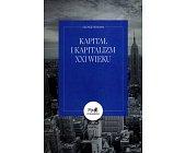 Szczegóły książki KAPITAŁ I KAPITALIZM XXI WIEKU