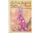 Szczegóły książki ROŚLINY LECZNICZE I BOGATE W WITAMINY