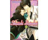 Szczegóły książki SEKAIICHI HATSUKOI - TOM 4