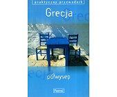 Szczegóły książki GRECJA PÓŁWYSEP - PRAKTYCZNY PRZEWODNIK