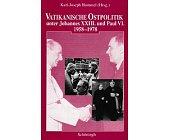 Szczegóły książki VATIKANISCHE OSTPOLITIK UNTER JOHANNES XXIII. UND PAUL VI. 1958-1978