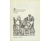 Szczegóły książki ANTOLOGIA POEZJI POLSKO-ŁACIŃSKIEJ 1470-1543