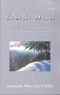 ZNAD WILII, NR60, 2014.4