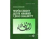 Szczegóły książki WSPÓŁCZESNY JĘZYK ARABSKI I JEGO DIALEKTY