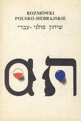 ROZMÓWKI POLSKO-HEBRAJSKIE