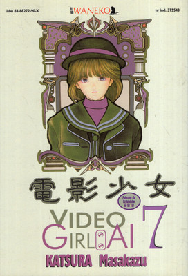 VIDEO GIRL AI - TOM 7