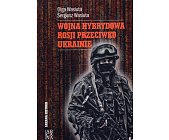 Szczegóły książki WOJNA HYBRYDOWA ROSJI PRZECIWKO UKRAINIE