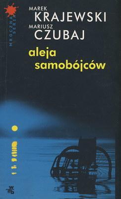 ALEJA SAMOBÓJCÓW