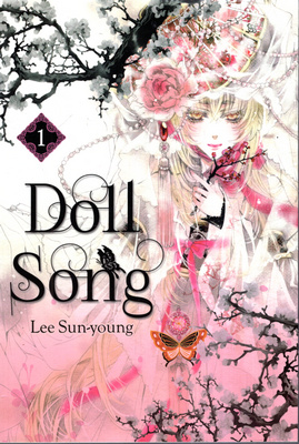 DOLL SONG - TOM 1