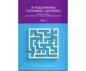 Szczegóły książki W POSZUKIWANIU TOŻSAMOŚCI JĘZYKOWEJ - 2 TOMY