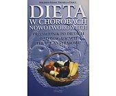 Szczegóły książki DIETA W CHOROBACH NOWOTWOROWYCH