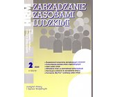 Szczegóły książki ZARZĄDZANIE ZASOBAMI LUDZKIMI 2/2013