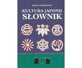 Szczegóły książki KULTURA JAPONII - SŁOWNIK
