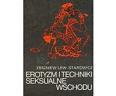 Szczegóły książki EROTYZM I TECHNIKI SEKSUALNE WSCHODU