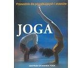 Szczegóły książki JOGA - PRZEWODNIK DLA POCZĄTKUJĄCYCH  I ZNAWCÓW