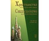 Szczegóły książki CHRZESCIJANSTWO. SLOWNIK ROSYJSKO-POLSKI
