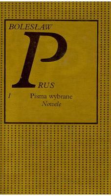 PISMA WYBRANE - 6 TOMÓW