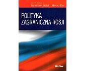 Szczegóły książki POLITYKA ZAGRANICZNA ROSJI