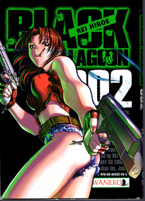 BLACK LAGOON - TOM 2