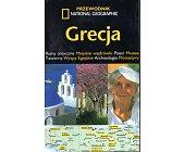 Szczegóły książki GRECJA - PRZEWODNIK
