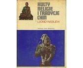 Szczegóły książki KULTY RELIGIE I TRADYCJE CHIN (CERAM)