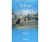 Szczegóły książki GRECJA WYSPY - PRAKTYCZNY PRZEWODNIK