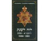 Szczegóły książki KALENDARZ ŻYDOWSKI - ALMANACH 1990-1991