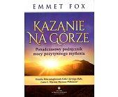 Szczegóły książki KAZANIE NA GÓRZE