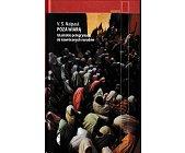 Szczegóły książki POZA WIARĄ. ISLAMSKIE PEREGRYNACJE DO NAWRÓCONYCH NARODÓW