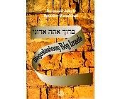 Szczegóły książki BŁOGOSŁAWIONY BÓG IZRAELA
