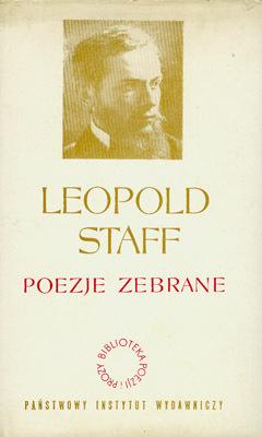 POEZJE ZEBRANE - 2 TOMY