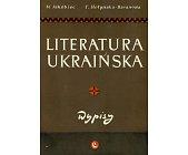 Szczegóły książki LITERATURA UKRAIŃSKA