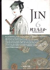 JIN 6