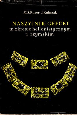 NASZYJNIK GRECKI W OKRESIE HELLENISTYCZNYM I RZYMSKIM