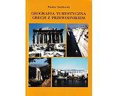Szczegóły książki GEOGRAFIA TURYSTYCZNA GRECJI Z PRZEWODNIKIEM