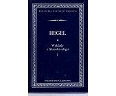 Szczegóły książki WYKŁADY Z FILOZOFII RELIGII - 2 TOMY